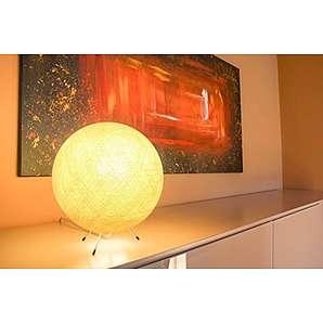 kugelleuchten von amazon online vergleichen m bel 24. Black Bedroom Furniture Sets. Home Design Ideas