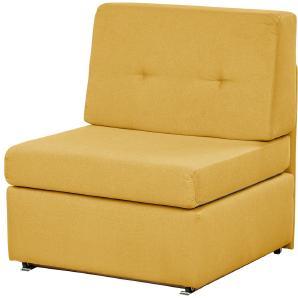 smart Schlafsessel  Sabia ¦ gelb ¦ Maße (cm): B: 84 H: 85 T: 89 Polstermöbel  Sessel  Schlafsessel » Höffner