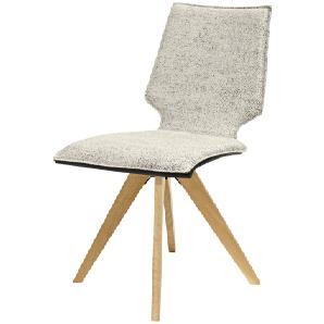 ♥-50€ Gutschein• Woodford Stuhl  Bari ¦ grau ¦ Maße (cm): B: 49,5 H: 90,5 T: 59 Stühle  Esszimmerstühle  Esszimmerstühle ohne Armlehnen » Höffner
