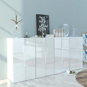 Sideboard in 3D-Optik Breite 241 cm INOSIGN weiß