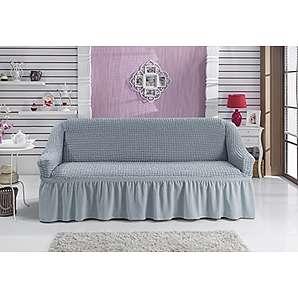 sofahussen sofaschoner in grau online vergleichen m bel 24. Black Bedroom Furniture Sets. Home Design Ideas