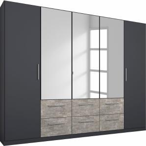 Rauch PACK`S Kleiderschrank grau, Breite 226 cm, 5-türig, »Siegen«, mit Schubkästen