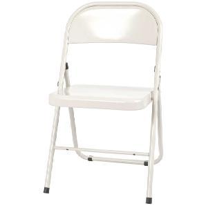 Stuhl in Weiß klappbar (4er Set)