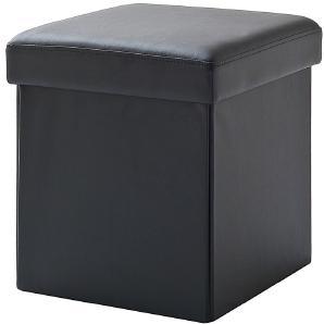 Polsterwürfel Cube (mit Deckel) - Kunstleder - Schwarz, meise möbel