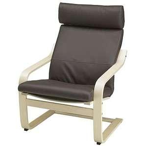 entspannte schwingsessel vergleichen moebel24. Black Bedroom Furniture Sets. Home Design Ideas