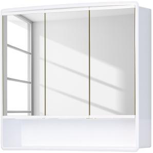 Spiegelschrank Lymo - Korpus in weiß, Jokey