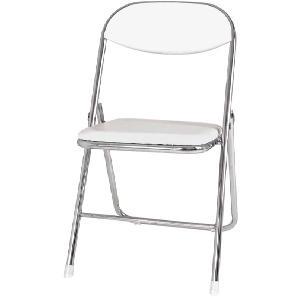 Klappstuhl in Weiß gepolstert (4er Set)