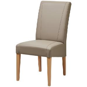 ?-30€ Gutschein• Woodford Stuhl   Silke ¦ braun ¦ Maße (cm): B: 49 H: 98 T: 62 Stühle  Esszimmerstühle  Esszimmerstühle ohne Armlehnen » Höffner