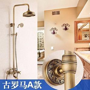 Luxuriöse neue Messing antik Regendusche Set Wasserhahn Mischbatterie Badewanne + Dusche + Wand 4 Typ für Ihr wählen, Weiß