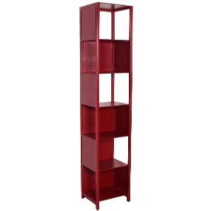 JUSTyou Manar Bücherregal Regalschrank Regal  Rot