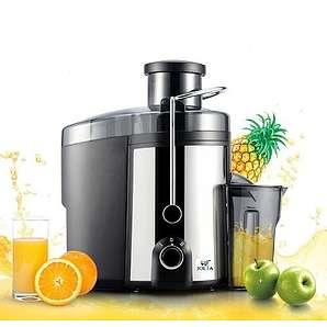 Slow Juicer Extractor Ssj 4043wh : Entsafter & Saftpressen einfach und gesund Moebel24