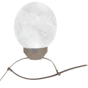 EEK A+, LED Solar-Kugelleuchte Farbwechsler II 2-flammig - Weiß Glas, Näve