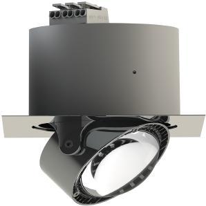 Top Light Puk Inside Einbauleuchte quadratisch, Gehäuse, Chrom matt