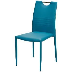 ?-15€ Gutschein• Stuhl Metall Kunstleder petrol,  Michelle ¦ blau ¦ Maße (cm): B: 44 H: 90 T: 53 Stühle  Esszimmerstühle  Esszimmerstühle ohne Armlehnen » Höffner