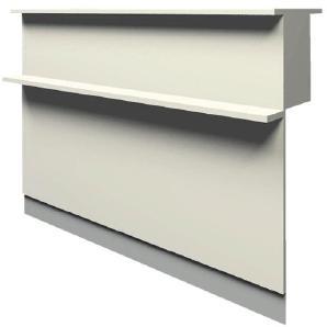 Thekenaufsatz »Hyper II« 160 cm Weiß, Wellemöbel, 160x35x47 cm